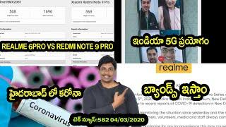 Tech News in Telugu 582:realme 6pro redmi note 9 pro,mind space,google pixel 4a,black shark 3,