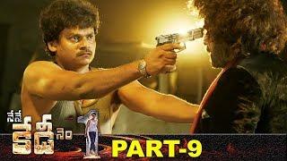 Nene Kedi No 1 Full Movie Part 9 | Shakalaka Shankar | Nikesha Patel