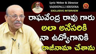 Director & Lyric Writer Vaddepalli Krishna Exclusive Full Interview || Anchor Gowthami