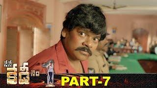 Nene Kedi No 1 Full Movie Part 7 | Shakalaka Shankar | Nikesha Patel