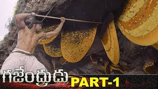 Gajendrudu Full Movie Part 1 | Latest Telugu Movies | Arya | Catherine Tresa