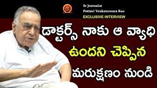 Senior journalist Potturi Venkateswara Rao Interview || Close Encounter With Anusha