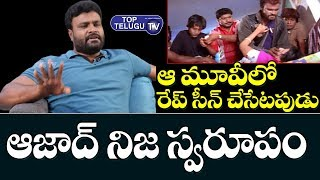 Artist Azad About Movie Scenes | Tollywood News | Real Talk With Raghavendra | Top Telugu TV