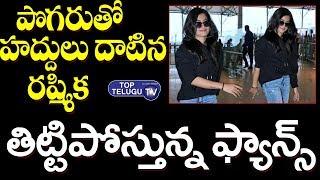Actress Rashmika Madanna Bad Behavior In Public | Tollywood News | Mahesh Babu | Top Telugu TV