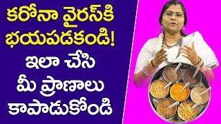 #కronaVirus జాగ్రత్తలు | Precautions | Hyderabad | India | Top Telugu TV