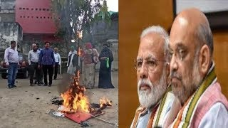 Modi -Shah Statue Burnt In Hyderabad By All India Majlis E Inqilab | @ SACH NEWS |