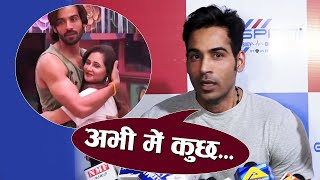 Arhaan Khan FIRST Reaction On Rashmi Desai After Bigg Boss 13