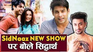 Sidharth Shukla Reaction On NEW SHOW With Shehnaz Gill | SidNaz | Bigg Boss 13 HIT Jodi