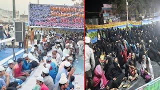 Tamil Nadu // Vaniyambai Shaheen Bagh Protest LIVE // THE NEWS INDIA
