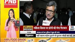 JANTA TV से खास बातचीत में CONGRESS विधायक बी.बी.बत्रा ने सरकार पर लगाए कई आरोप