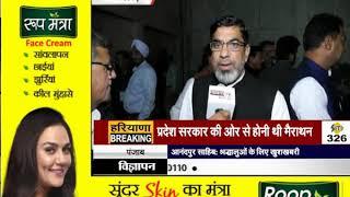 JANTA TV से खास बातचीत में बोले CONGRESS विधायक आफताब अहमद बजट पर नहीं दिया बोलने का मौका