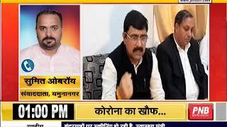 BALRAJ KUNDU  ने सरकार पर फिर साधा निशाना,भ्रष्टाचारियों को CM का आर्शीवाद