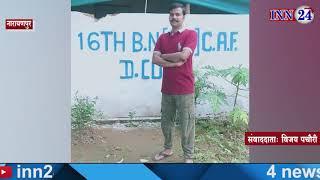 नारायणपुर - अबूझमाड़ के ओरछा थाने में पदस्थ CAF के जवान ने खुद को मार ली गोली, मौत