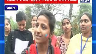 वात्सल्य स्पेशल स्कूलो में होली को लेकर उत्साह    ANV NEWS AMBALA - HARYANA