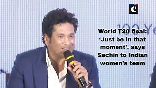 World T20 final: 'Just be in that moment', says Sachin to Indian women's team