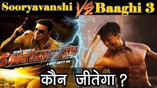 Baaghi 3 Vs Sooryavanshi Collection, Baaghi 3 Box Office Collection, Akshay Kumar, Tiger Shroff