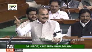 Budget Session 2020 | Adhir Ranjan Chowdhury in Lok Sabha on the suspension of 7 Congress MPs