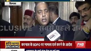 बजट पेश करने के CM JAIRAM THAKUR ने JANTA TV पर दी अपनी पहली प्रतिक्रिया