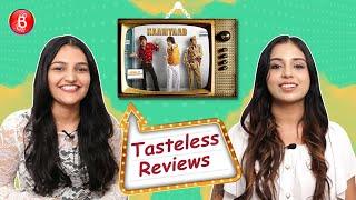 Kaamyaab Movie Review   Tasteless Reviews   Sanjay Mishra   Hardik Mehta