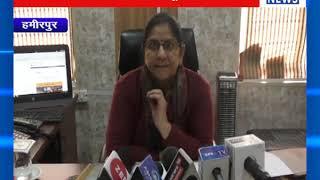 कोरोनावायरस, हमीरपुर स्वास्थ्य विभाग भी अलर्ट || ANV NEWS HAMIRPUR - HIMACHAL