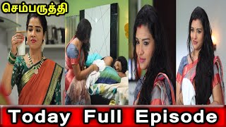 SEMBARUTHI SERIAL TODAY FULL EPISODE|SEMBARUTHI SERIAL 5th Mar 2020|SEMBARUTHI 05/03/2020 EPISODE