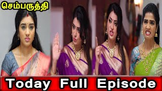 SEMBARUTHI SERIAL TODAY FULL EPISODE|SEMBARUTHI SERIAL 6th Mar 2020|SEMBARUTHI 06/03/2020 EPISODE