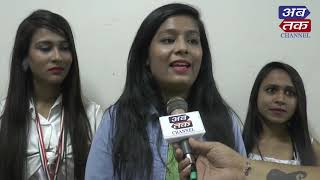 ANNUAL FUNCTION IN LABHUBHAI TRIVEDI COLLEGE | ABTAK MEDIA