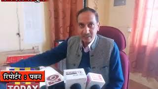 5 MARCH N 7 बिलासपुर के तहत आने वाले सब डिवीजन नमहोल में बिजली बिल जमा न करने वालों की अब खैर नहीं