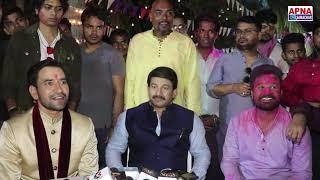 Dinesh Lal Yadav Nirahua   Bhojpuri Holi Milan Samaroh 2020   Ritesh Pandey