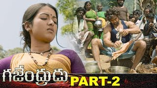 Gajendrudu Full Movie Part 2 | Latest Telugu Movies | Arya | Catherine Tresa