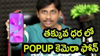Infinix s5 pro pop up camera phone Unboxing Telugu