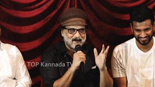 ನಾನು ಭಯ ಪಟ್ಟು ಸಿನಿಮಾದಲ್ಲಿ ಕಿಸ್ ಕೊಡ್ತಿದ್ದೇ, ನನ್ನ ಮಗ.. | Ravichandran Speech At Prarambha Audio Launch
