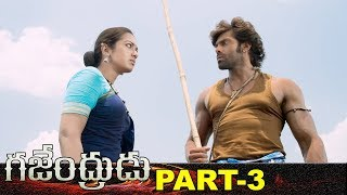 Gajendrudu Full Movie Part 3 | Latest Telugu Movies | Arya | Catherine Tresa