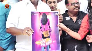 Talasani Srinivas Yadav Launched Naakidhe First Time Movie First Look | Bhavani HD Movies