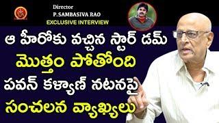 Director P Sambasiva Rao Exclusive Full Interview    Anchor Ramya    BhavaniHD Movies