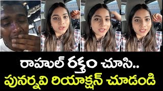 Punarnavi Bhupalam Reaction on Singer Rahul Supligunj Pub Issue | Top Telugu TV