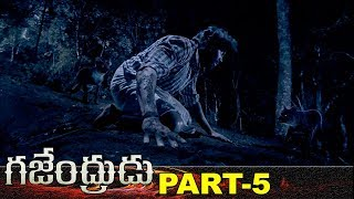 Gajendrudu Full Movie Part 5 | Latest Telugu Movies | Arya | Catherine Tresa