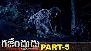 Gajendrudu Full Movie Part 5 | Latest Telugu Movies | Arya | Catherine Tresa