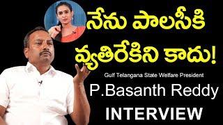 Gulf Telangana State Welfare President P.Basanth Reddy Interview   Top Telugu TV