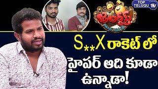 Hyper Aadi SHOCKING FACTS Over On Dorababu Recent Issue | Jabardasth Latest Promo | Top Telugu TV