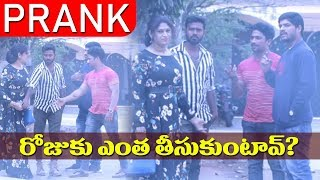 Prank on Actress Sirisha | Prank Went Wrong | Funny Videos | Top Telugu TV