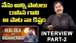 Suddala Ashok Teja Full Interview Part-2 | Real Talk With Raghavendra | Top Telugu TV