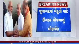 PM મોદી 21-22 માર્ચે ગુજરાત આવે તેવી શક્યતા