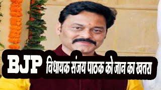 कमलनाथ सरकार पर सियासी संकट BJP विधायक संजय पाठक का चौकाने वाला बयान