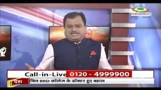 हिंदुओं को हिंदुओं के पैसों से हिंदुओं को भंडारा करने पर 100 गुना टैक्स और मुसलमानों को सरकारी धन से