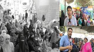 Delhi Seelampur NRC CAA NPR Protest From More Than 2 Months | Sach News Delhi |