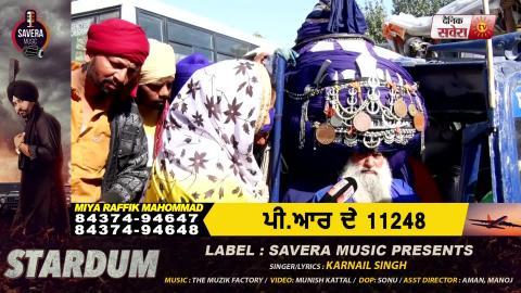 Holla Mohalla : 800 मीटर और 85 Kg का Dumala सजा Anandpur Sahib पहुंचे Nihang Singh के हो रहे चर्चे
