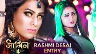 Naagin 4 | Rashami Desai To Replace Jasmin Bhasin | Nia Sharma