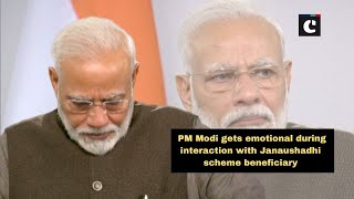 PM Modi gets emotional during interaction with Janaushadhi scheme beneficiary