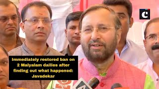 Immediately restored ban on 2 Malyalam dailies after finding out what happened - Javadekar